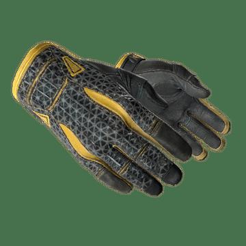 ★ Sport Gloves | Omega