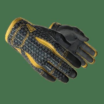 ★ Sport Gloves - Omega