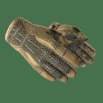 ★ Sport Gloves Arid