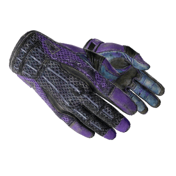 ★ Sport Gloves - Pandora's Box
