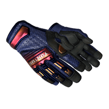 ★ Specialist Gloves | Fade