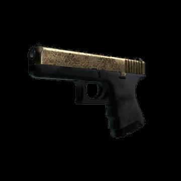 Glock-18 Brass