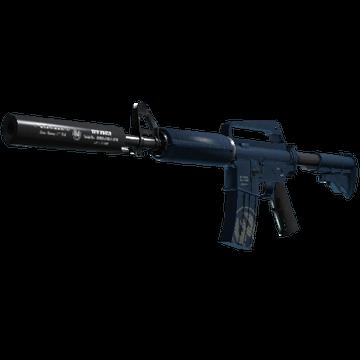 M4A1-S - Guardian