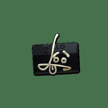 Sticker   Hello SG 553 (Gold)