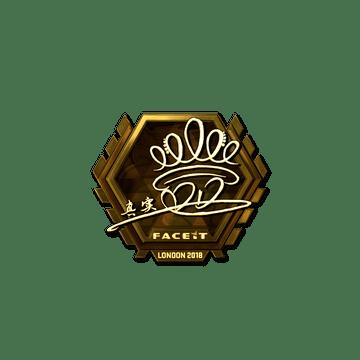 Sticker | DD (Gold) | London 2018