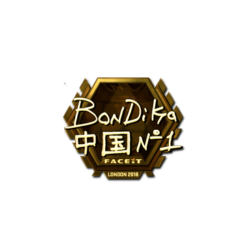 Sticker | bondik (Gold) | London 2018
