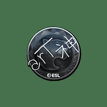 Sticker | arT (Foil) | Katowice 2019