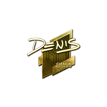Sticker | denis (Gold) | Boston 2018
