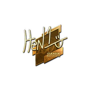 Sticker | HEN1 (Gold) | Boston 2018