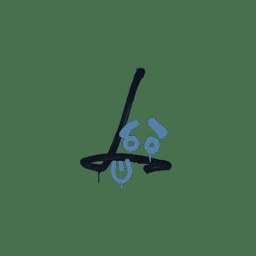 Sealed Graffiti | Recoil SG 553 (Monarch Blue)