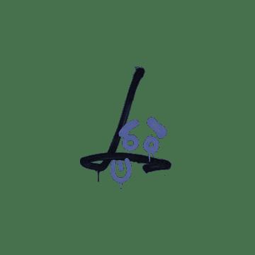Sealed Graffiti | Recoil SG 553 (SWAT Blue)