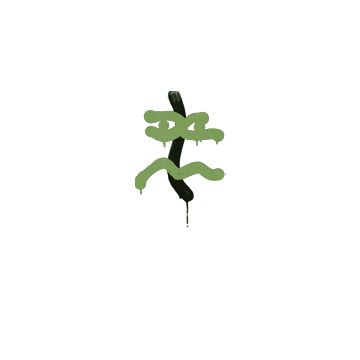 Sealed Graffiti | Recoil XM1014 (Battle Green)