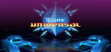 Tank Universal -