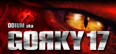 Gorky 17 -
