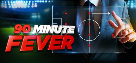 90 Minute Fever -